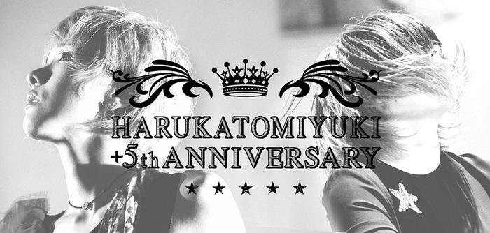 活動5年目を迎えたハルカトミユキ、今年9月に開催した日比谷野外大音楽堂公演より「ニュートンの林檎」のライヴ映像公開