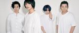 Migimimi sleep tight、2ヶ月連続デジタル・シングル第1弾「Escape from Tsuki No Uragawa ZOO」のアニメMV公開。来年2月に初の東名阪ツアー開催決定