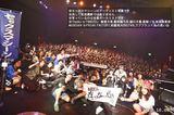セックスマシーン、来年1/25にリリースする5thフル・アルバム収録曲「始まってんぞ」のライナーノーツ公開。購入者特典はケンオガタ(Dr/Key/Cho)ソロ・デビューCD!?など
