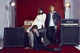 """超絶テクニカルな重厚&哀愁ポップ3ピース""""そこに鳴る""""、来年2/8にリリースする3rdミニ・アルバム『METALIN』収録曲「新世界より」のMV公開"""