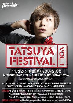 tatsuya_fes4.jpg