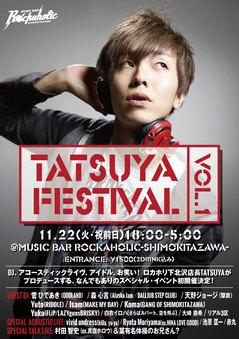 tatsuya_fes5.jpg