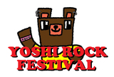 "COWCOW主催イベント""YOSHI ROCK FESTIVAL 2017""、来年3/24に恵比寿LIQUIDROOMにて開催決定。第1弾出演アーティストに細美武士、TOSHI-LOW、ハスキンら発表"
