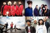 """怒髪天、AFOC、SA、BUGY CRAXONE出演。3/18に福岡LIVE HOUSE CBにてImperial Records主催イベント""""YOKA ROCK FESTIVAL '17""""開催決定"""