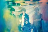 長野出身の現役大学生ツインVoバンド KOZUMI、1/11にリリースするデビュー・ミニ・アルバムより「窒息」のMV公開。下北沢LIVEHOLICにてリリース記念イベントも開催