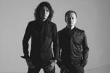 MANNISH BOYS、最新アルバム『麗しのフラスカ』より「Only You」のMVをGYAO!にて期間限定公開