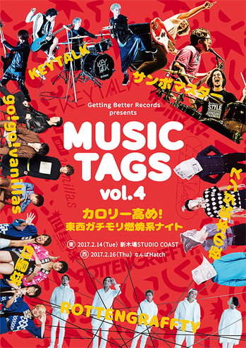 MUSIC_TAGS_p.jpg