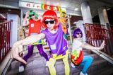 PAN、ニュー・ミニ・アルバム『具GOODグー』リリース・ツアーのファイナル公演ゲストに四星球、SUPER BEAVERが決定。横浜F.A.D公演のライヴ映像も公開