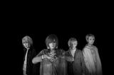 Plastic Tree、1/25にリリースするニュー・シングル『念力』の赤外線カメラで撮影した最新ヴィジュアル&表題曲のMV公開