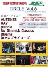 "AUSTINES、Bluems、No Gimmick Classicsら出演。タワレコ渋谷店×下北沢ERAのイベント""CIRCLE Vol.6""が1/7に開催決定"