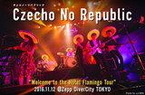 チェコノーリパブリックのライヴ・レポート公開。キャリア最長の全国ワンマン・ツアー最終日、こだわりの演出で会場をトロピカルなムードに仕上げたZepp DiverCity TOKYO公演をレポート