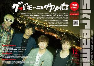 gma_cover.jpg