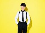 星野源、1年間の音楽活動を余すことなく記録した自身初のオフィシャル・イヤー・ブック『YELLOW MAGAZINE 2016-2017』発売決定