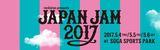 """JAPAN JAM 2017""、第1弾出演アーティストにアルカラ、KEYTALK、KANA-BOON、NCIS、フレデリック、ヤバTら決定"
