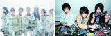 "Dragon Ash&UNISON SQUARE GARDENの超絶臨場感VRライヴ映像が体感できる""LIVE for YOU""、12/15-25に東京ソラマチにて開催決定"