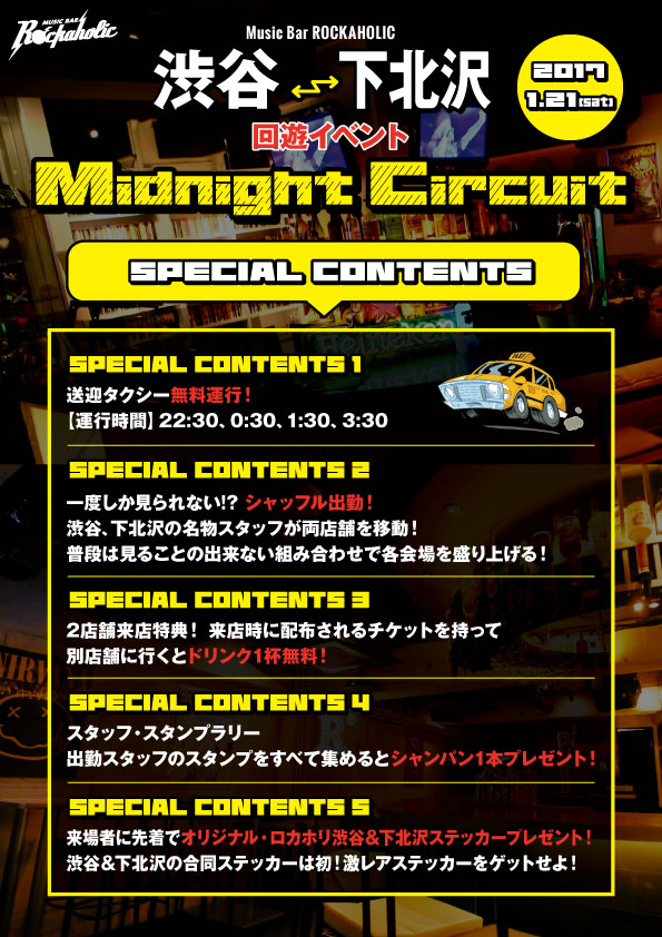midnight_circuit_contents.jpg