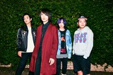 Migimimi sleep tight、2ヶ月連続リリースするデジタル・シングル第2弾「FOLLOW U」が本日より配信スタート。リリック・ビデオも公開