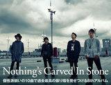 Nothing's Carved In Stoneのインタビュー&動画メッセージ公開。多彩なアイディアや挑戦心を盛り込み、過去最高の振り幅を見せつける8thアルバムを12/14リリース