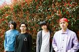 """PELICAN FANCLUB、1/30に渋谷clubasiaにて開催する自主企画イベント""""CLUB NIGHT""""のゲストにMARQUEE BEACH CLUB、ANCIENT YOUTH CLUBが決定"""
