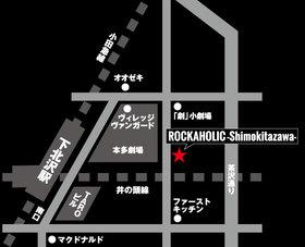 rockaholic_shimokita_map.jpg