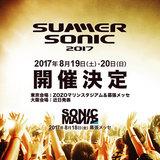 SUMMER SONIC 2017 & SONIC MANIA、来年8月に開催決定
