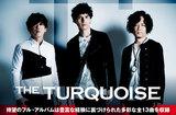 直江慶(OCEANLANE)と小川博永(つばき)中心に結成された3ピース、THE TURQUOISEのインタビュー&動画公開。ギター・ロックの範疇に収まらない多彩な新作を12/7リリース