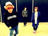 横浜発の男女ツイン・ヴォーカル3ピース・バンド THE リマインズ、新アー写公開。1/21開催のリリース・ツアー・ファイナル横浜公演の全出演アーティストも発表
