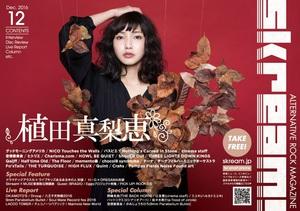 uedamarie_cover.jpg