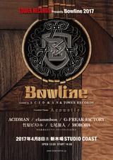 """ACIDMANがキュレーターを務めるタワレコ主催イベント""""Bowline""""、全出演アーティスト発表。クラムボン、G-FREAK FACTORY、MOROHAら決定"""