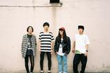 Helsinki Lambda Club、1/27に渋谷WWWで開催のツアー・ファイナル公演にて「Skin」のMV初公開決定。来場者には収録DVDプレゼントも
