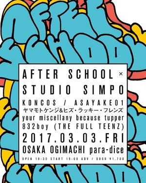 after_school_osaka.jpg