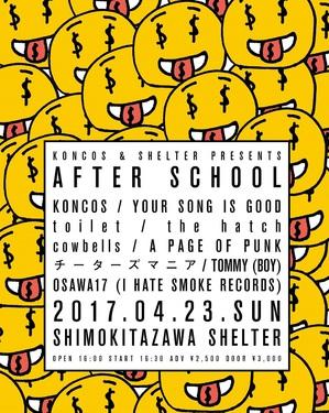 after_school_tokyo.jpg