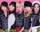 ベイビーレイズJAPAN、1stアルバム『自虎紹介』のオリジナル・メガ・ミックスを特設サイトにて無料限定公開