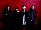 "BLUE ENCOUNT、フジテレビ系""Love music""に出演決定。観覧募集は明日18時まで"