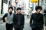 バズマザーズ、3/1にニュー・アルバム『普通中毒』リリース決定。最新アーティスト写真も公開