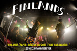 FINLANDSのライヴ・レポート公開。1stフル・アルバムを携えた満員のツアー・ファイナル、ギミックなしのギター・ロックで観客の期待に見事に応えた新代田FEVERワンマンをレポート