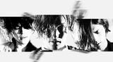 熱量と愛情に溢れたロックンロールを鳴らす3人組 folca、2/22にリリースする2ndアルバム『DOMINANT』のトレーラー映像公開。レコ発ツアーの日程も
