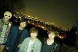 グッドモーニングアメリカ、全国ワンマン・ツアー追加公演を東名阪CLUB QUATTROにて開催決定