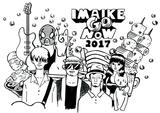 """3/25-26に開催する名古屋今池のサーキット・イベント""""IMAIKE GO NOW 2017""""、第2弾出演アーティストにチェコ、Rega、LUCKY TAPES、ドミコら決定"""