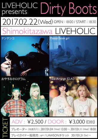 livehoric222.jpg