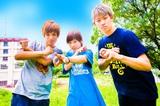 愛媛発の男女ツインVoメロディック・パンク・バンド LONGMAN、4月より全国ツアー開催決定。「Never end」のMV期間限定公開も