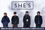 """SHE'Sのインタビュー&動画メッセージ公開。これはフロントマン 井上竜馬の""""記憶の旅""""――積み上げた表現力と拡張し続ける音楽性が過去の記憶を彩る、初のフル・アルバムを1/25リリース"""