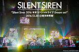 """SILENT SIRENのライヴ・レポート公開。""""日本一のガールズ・バンドになる""""――趣向を凝らした数々の演出で夢のようなステージを作り上げた、年末スペシャル・ライヴ東京公演をレポート"""