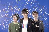 シュノーケル、はじける。3/15に4thアルバム『popcorn labyrinth』リリース決定。東名阪福にてレコ発ツアー&パーティー開催決定