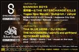 """4月開催の""""SYNCHRONICITY'17""""&""""After Hours'17""""、第2弾出演アーティストに浅井健一&THE INTERCHANGE KILLS、MANNISH BOYSら決定"""