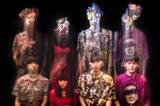 """フジロック""""ROOKIE A GO-GO""""出演の男女4人組 The Taupe、本日リリースした初の全国流通盤1stフル・アルバム『セレンテラジン』より「テンプシーコーラ」のMV公開"""