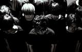 yahyel、2-3月に開催するWARPAINTの来日ツアーのオープニング・アクトに決定。デビュー・アルバムのアナログ盤リリースも