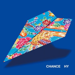 HY_CHANCE_t.jpg