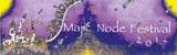 """下北沢のライヴハウス5会場を回るサーキット・フェス""""Magic Node Festival 2017""""、第1弾出演アーティストに鶴、オトループら决定"""
