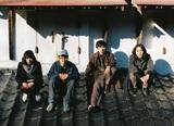 変幻自在のギター・ポップ・バンド MONO NO AWARE、デビュー・アルバム『人生、山おり谷おり』の詳細&最新ヴィジュアル公開。フライング・リリース・パーティーも開催